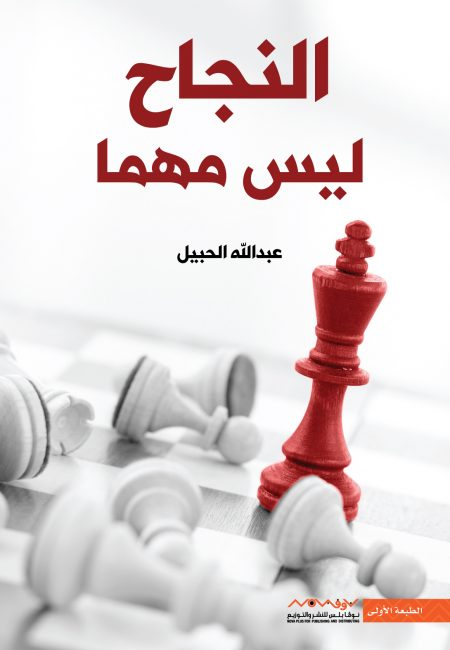 Ghawoon Cover
